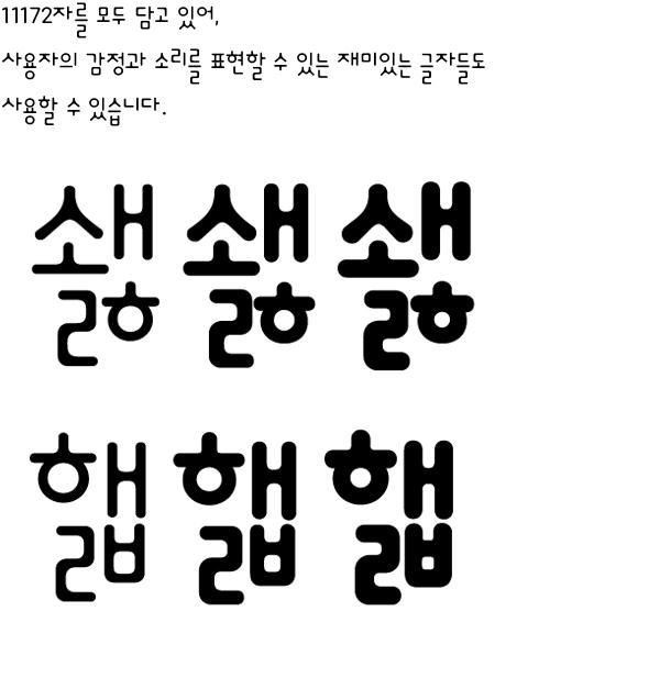 dong3