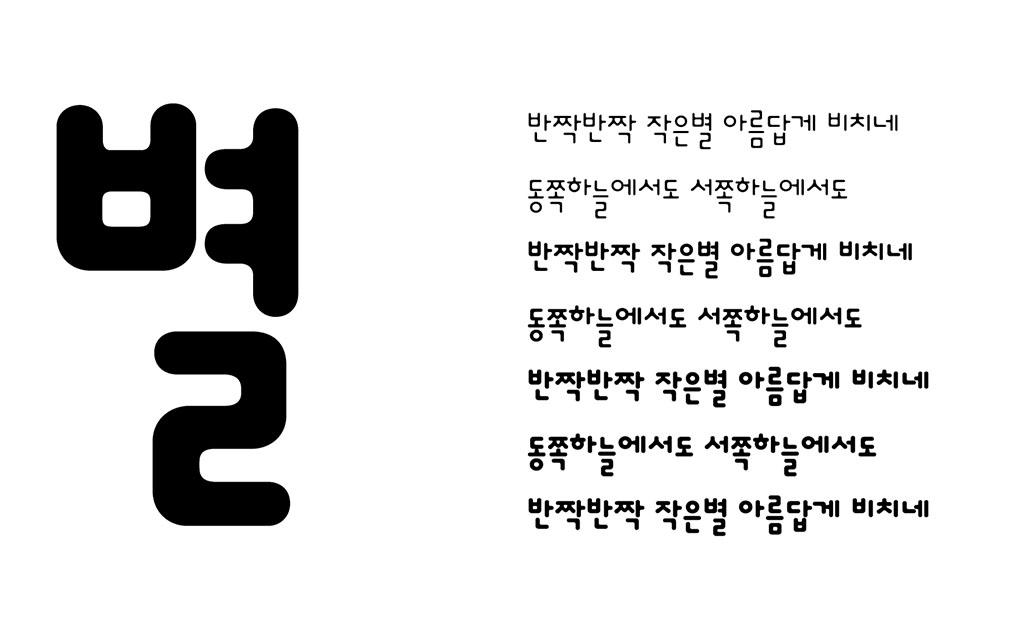 gowon213