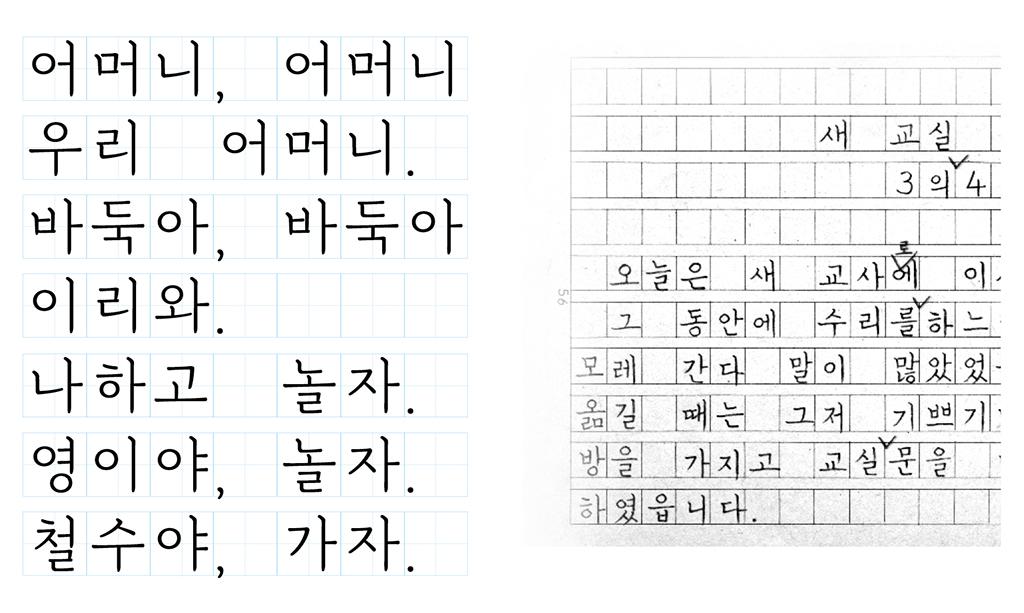 gowon223