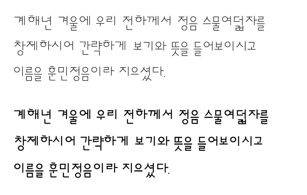 gowon229