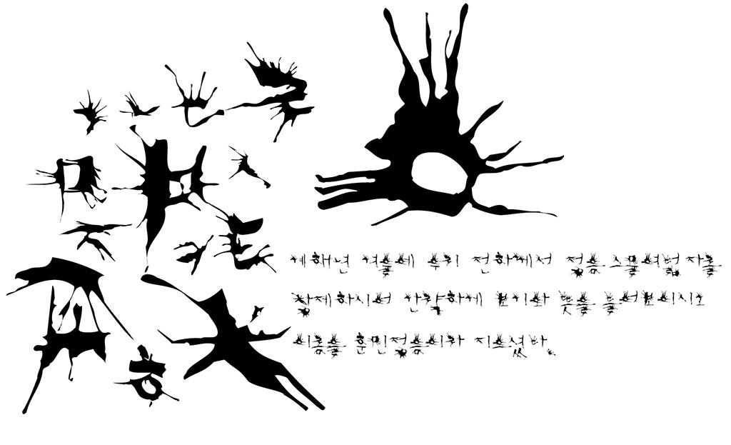 gowon230