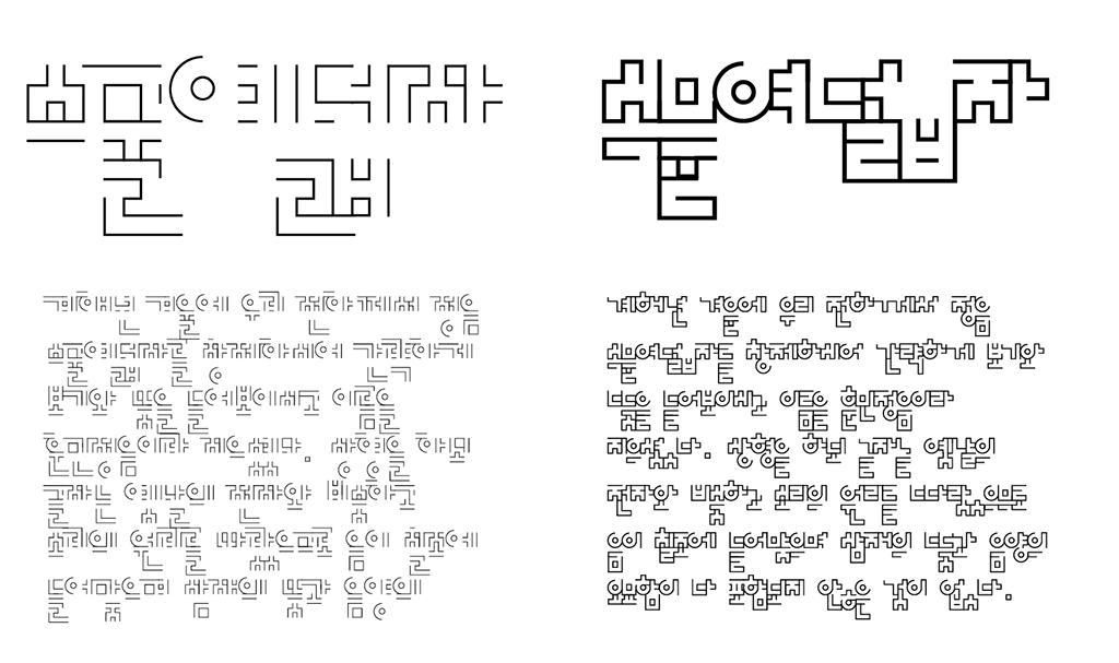 gowon231