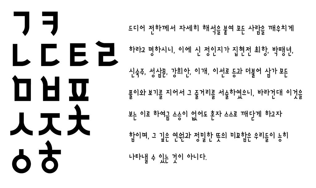 gowon232